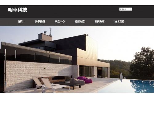 网站制作案例:杭州明卓科技有限公司-奇迪科技(深圳)有限公司
