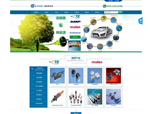 网站制作案例:奥伟创科技-奇迪科技(深圳)有限公司