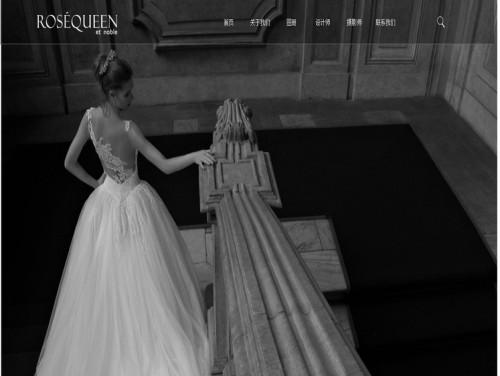 网站制作案例:RoseQueen婚纱-奇迪科技(深圳)有限公司