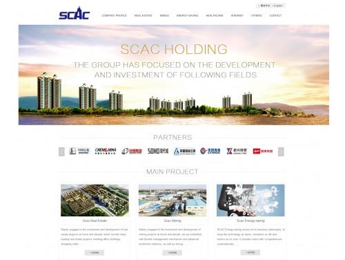 网站制作案例:SCAC-奇迪科技(深圳)有限公司
