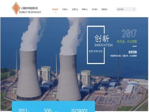 网站制作案例:上海乾时新能源科技有限公司-奇迪科技(深圳)有限公司