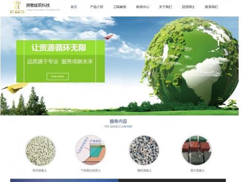 网站制作案例:上海狮傲建筑科技有限公司-奇迪科技(深圳)有限公司