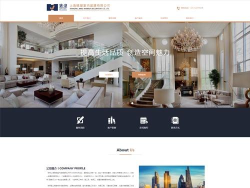 网站制作案例:上海锦湖室内装潢有限公司-奇迪科技(深圳)有限公司