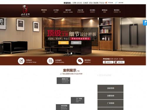 网站制作案例:上海流云建筑装饰设计有限公司-奇迪科技(深圳)有限公司