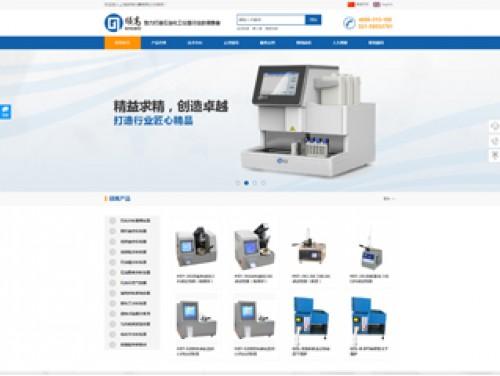 网站制作案例:上海颀高仪器有限公司-奇迪科技(深圳)有限公司