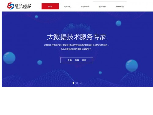 江苏少波科技有限公司签约智慧建站系统