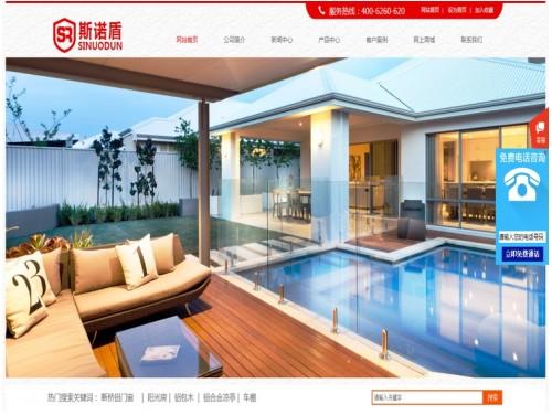网站制作案例:超强密封专家    可以做鱼缸的门窗-奇迪科技(深圳)有限公司