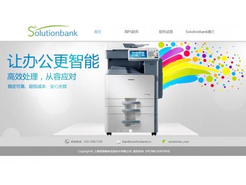 网站制作案例:上海思路顺库信息技术有限公司-奇迪科技(深圳)有限公司