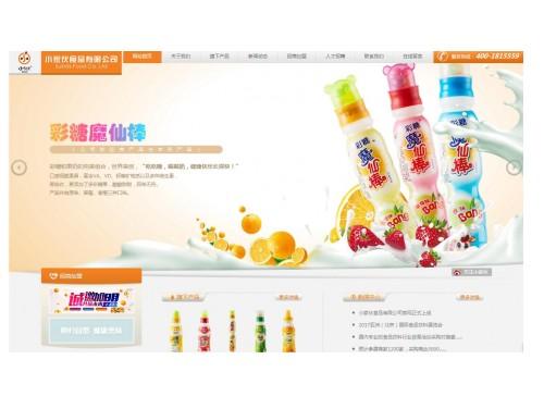 网站制作案例:小家伙食品有限公司-奇迪科技(深圳)有限公司