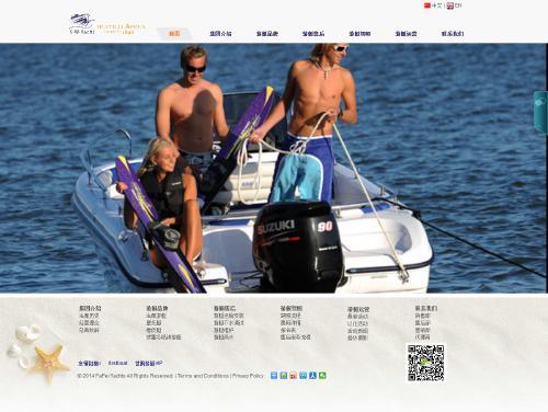 网站制作案例:上海世佩游艇有限公司-奇迪科技(深圳)有限公司
