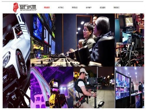 网站制作案例:深圳摄影摄像-奇迪科技(深圳)有限公司