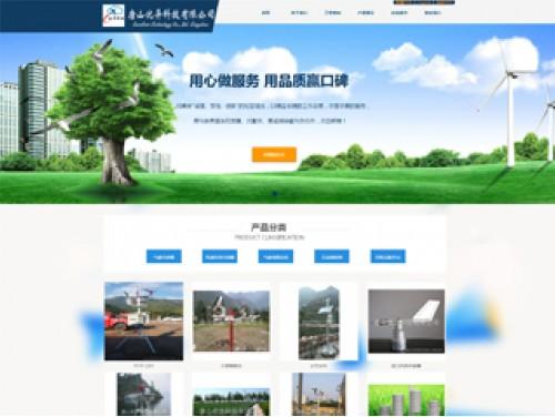 网站制作案例:唐山优异科技公司官网-奇迪科技(深圳)有限公司