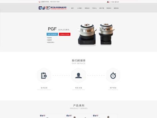 君益機械股份有限公司网站建设案例