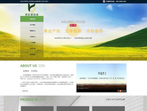 网站制作案例:黑龙江优尼恩农业发展有限公司-奇迪科技(深圳)有限公司