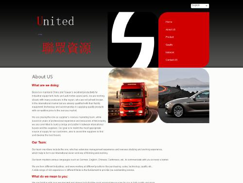 网站制作案例:United Sources-奇迪科技(深圳)有限公司
