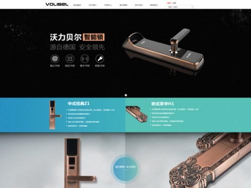 网站制作案例:智能锁-奇迪科技(深圳)有限公司