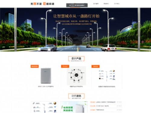 网站制作案例:上海微巨网络科技有限公司-奇迪科技(深圳)有限公司
