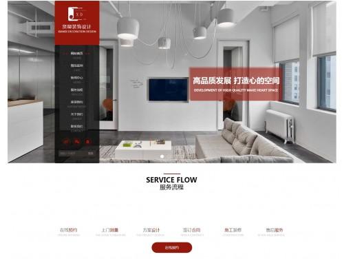 网站制作案例:上海贤邸装饰设计有限公司-奇迪科技(深圳)有限公司