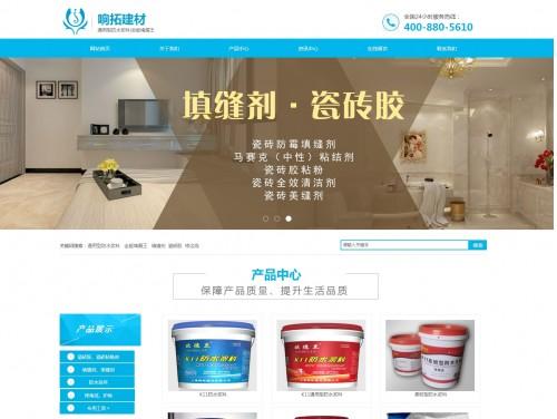 网站制作案例:上海响拓建材有限公司-奇迪科技(深圳)有限公司