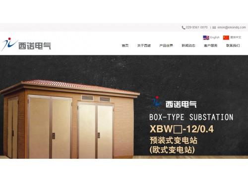网站制作案例:陕西西诺电气有限公司-奇迪科技(深圳)有限公司