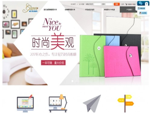 网站制作案例:北京高尔-奇迪科技(深圳)有限公司