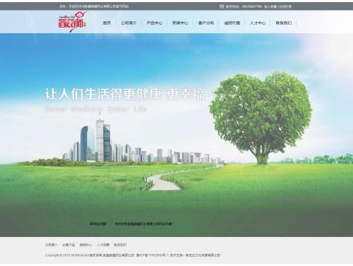网站制作案例:宜春颐健药业有限公司-奇迪科技(深圳)有限公司
