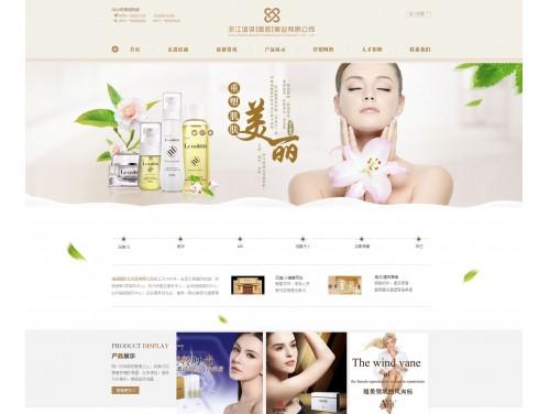 网站制作案例:台州谊诚化妆品-奇迪科技(深圳)有限公司