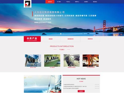 芳村网站建设案例