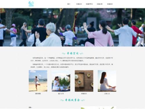 网站制作案例:上海沐森环保科技有限公司-奇迪科技(深圳)有限公司