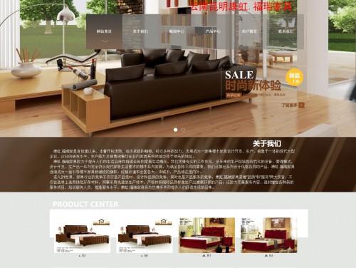 网站制作案例:云南康虹福瑞家具-奇迪科技(深圳)有限公司