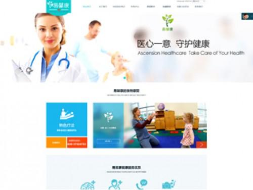 网站制作案例:易馨康医疗设备官网-奇迪科技(深圳)有限公司