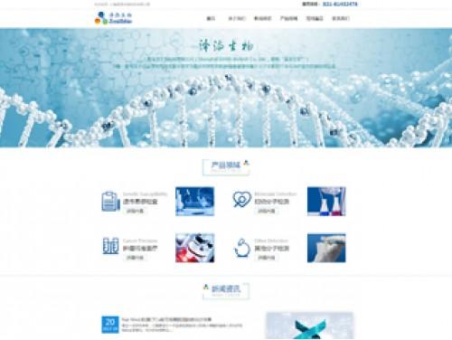 网站制作案例:上海泽添生物科技有限公司-奇迪科技(深圳)有限公司