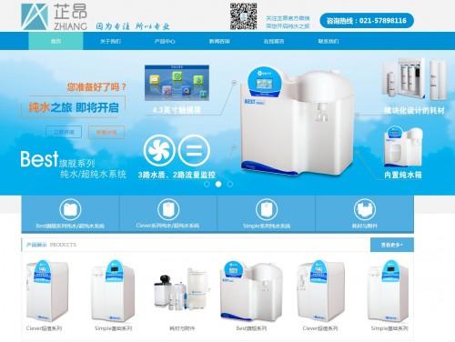 网站制作案例:芷昂仪器(上海)有限公司-奇迪科技(深圳)有限公司