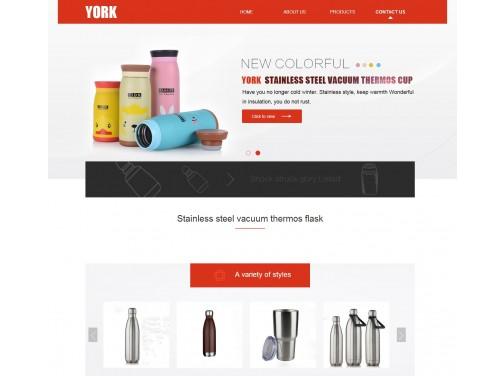网站制作案例:YORK VACUUM FLASK-奇迪科技(深圳)有限公司