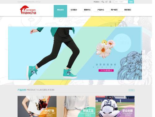网站制作案例:深圳摩客商贸有限公司-奇迪科技(深圳)有限公司