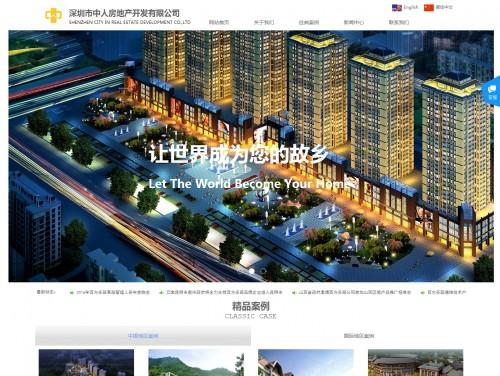 网站制作案例:欢迎光临深圳市中人房地产开发有限公司-奇迪科技(深圳)有限公司